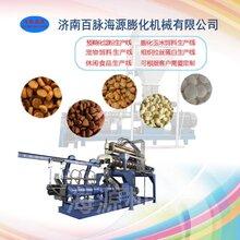 时产1t/h狗粮猫粮生产线全自动饲料设备厂家