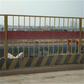 工地用岳阳工地基坑警示护栏A施工工地安全防护栏A施工工地建筑安全防护栏杆厂家