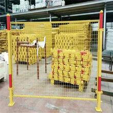 临沂加工基坑护栏+定制基坑护栏规格