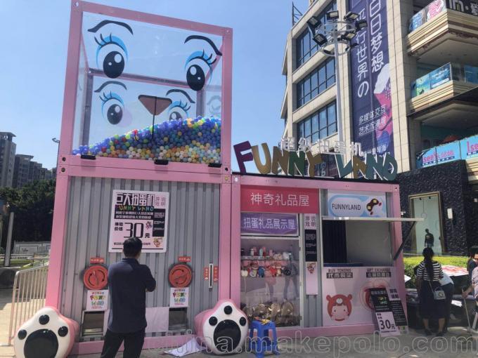 荆州扭蛋机购买常识 低报价