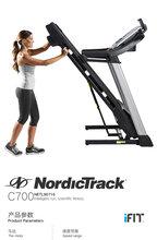 长春市健身器材爱康家用折叠跑步机