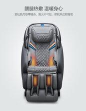 按摩对身体的好处长春市奥佳华零重力太空舱全身自动智能语音家用按摩椅