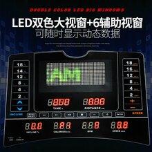 长春市跑步机万年青商用跑步机8900A