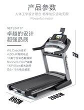 长春市健身器材爱康家用商用新款静音折叠减震智能实景跑步机