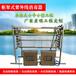 紫外线消毒器专业生产框架式紫外线杀菌模块污水杀菌消毒设备