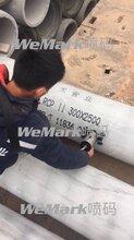 水泥管轨枕钢轨编织袋预制件纸箱PE管保温管手持喷码机