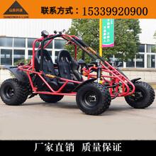 新款游樂場公園電動卡丁車游樂場卡丁車小型卡丁車廠家直銷圖片