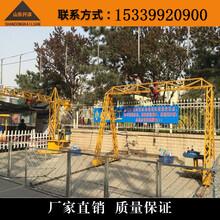 专业的厂家山东开滦生产游乐场龙门吊大型游乐设备儿童龙门吊图片