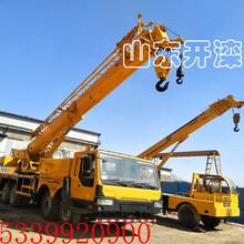工起重作少不了30吨汽车吊汽车底盘吊大型吊车可定制图片