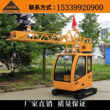 男子汉的游戏机械爪型塔吊吸盘型塔吊游乐场塔吊厂家图片