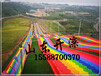 彩虹滑道专业制作彩虹滑道展览项目彩虹滑道设计安装售后