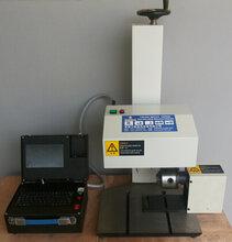 CK-11090L旋转零部件打标机在工件上做标记的机器济南标记机厂家
