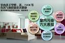 上海甲醛检测机构,甲醛检测费用多少钱?图片