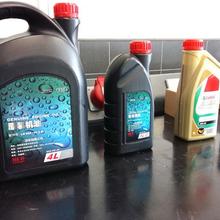 润滑油质量检测报告去哪做?上海第三方检测机构图片
