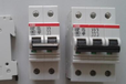 低壓電器檢測-電子電器檢測機構哪家好?