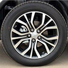 轮胎检测--上海百检检测