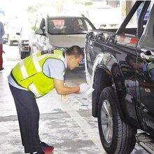 车辆异地年检要求—上海百检检测