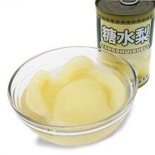 糖水洋梨罐头检测