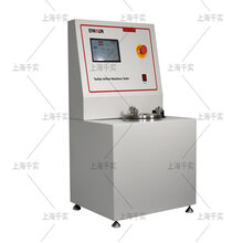 纺织品气流阻力测试仪