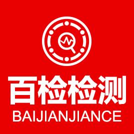 百检(上海)信息科技有限公司