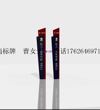 台州宣传栏广告牌精神堡垒核心价值观异形牌定制