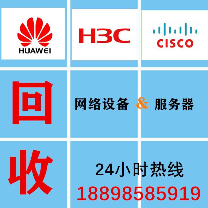深圳市漢宇貿易有限公司
