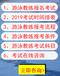 福建厦门2019年游泳教练游泳救生员去什么单位上班有学历专业要求吗