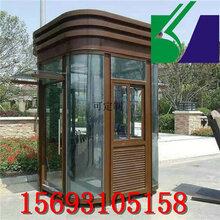 兰州市移动收费岗亭,定做一套移动保安岗亭需要多少钱?图片