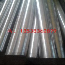 花纹铝板-铝卷厂家-铝皮价格-铝箔-铝棒-铝管图片