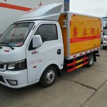 東風柳機108馬力易燃氣體運輸車加油器運輸車危險品運輸車易燃固體運輸車廠家直銷圖片