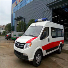 长轴高顶监护型救护车上汽大通V80运输型救护车120急救运输车转运型救护车促销导购图片