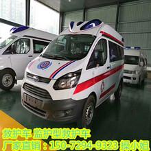 江铃医院专用救护车120救护车运输型救护车急救转运救护车厂家直销图片