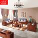 新中式全实木沙发组合橡胶木中式现代L型冬夏贵妃转角小户型批发