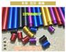 陽極氧化彩色鋁管加工,6063空心鋁管精密切割,6061厚壁鋁管批發