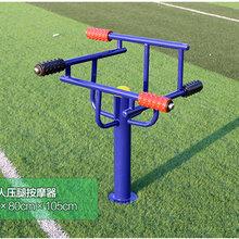 户外健身路径-室外健身器材-小区健身器材