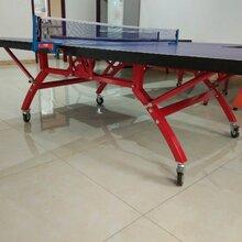 室内乒乓球台-室内乒乓球台厂家