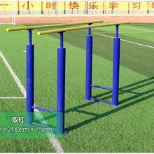 室外健身器材_JT-0317_室外健身路径_腹肌板_厂家