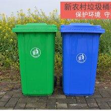 环卫垃圾桶厂家介绍