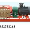 喷雾泵,BPW315/16喷雾泵巷道降尘用喷雾泵,喷雾泵原理\说明书,掘进机降尘喷雾泵