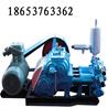 泥浆泵,井下抽泥浆泵,防爆泥浆泵,18.5kw泥浆泵,13立方泥浆泵配件