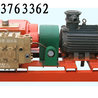 喷雾泵掘进机喷雾泵,BPW400/10喷雾泵,BPW320/6.3喷雾泵,喷雾降尘泵