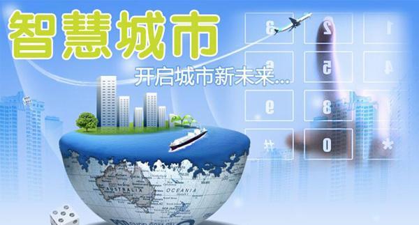 2020年(中国)北京人工智能,智慧城市展览会