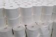 濕巾消毒卷廣東水刺無紡布廠家代加工柔巾卷
