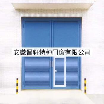 泰安变压式器门供应,定做及安装