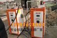 鄭州蒸汽發生器廠家