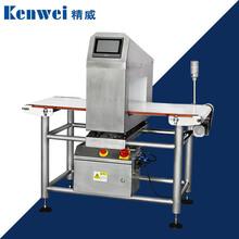 精威G5020/21高精度食品金屬檢測設備多功能金屬探測機圖片