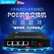奧普泰千兆1光4電POE交換機單模單纖光纖收發器供電交換機