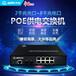 奧普泰2光8電千兆收發器單纖光電轉換器二光八電管理poe交換機
