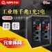 奧普泰1光2電單模單纖百兆光纖交換機非管理型工業級光纖收發器