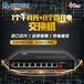 千兆1光8電交換機單模單纖收發器網絡視頻監控交換機